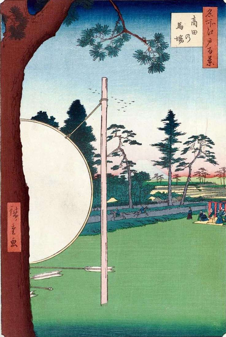 Такала але баба   скаковой коло   Утагава Хиросигэ