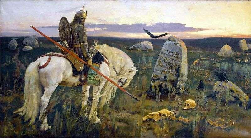 Витязь на роздоріжжі   Віктор Васнецов