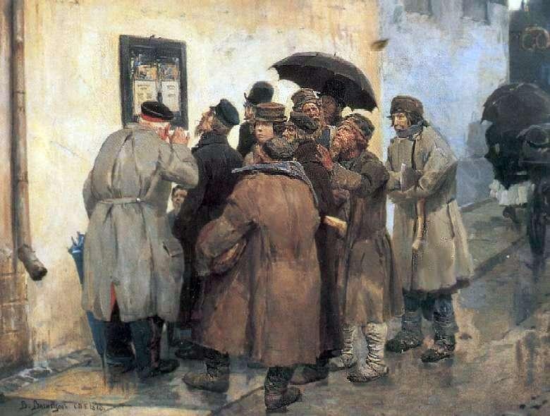 Військова телеграма   Віктор Васнецов