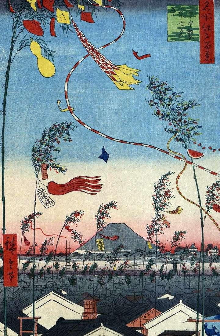 Прикрашений місто, свято Танабата   Утагава Хиросигэ