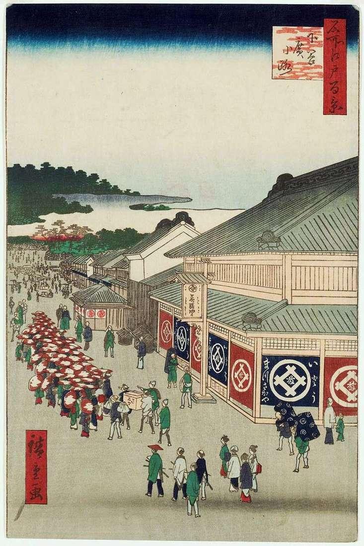 Вулиця Хирокодзи в Ситая   Утагава Хиросигэ