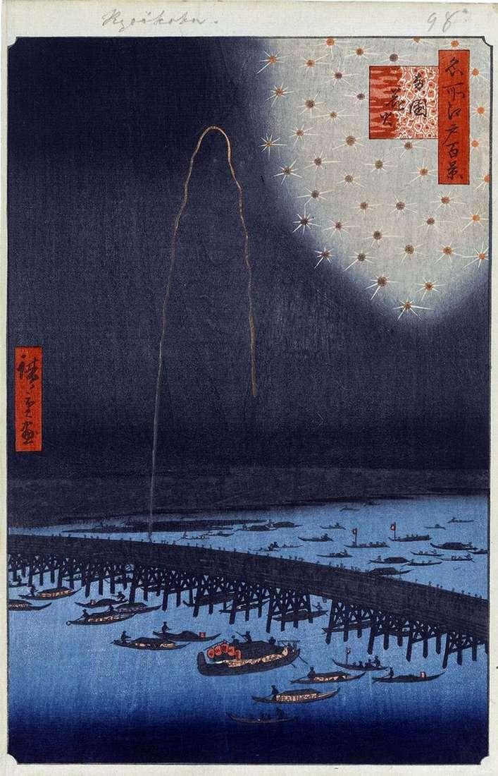 Феєрверк біля мосту Регокубаси   Утагава Хиросигэ