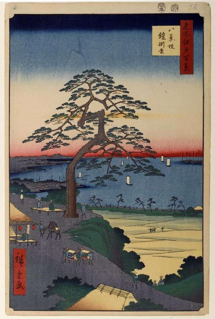 Хаккэйдзака, Сосна Повішеного Обладунку   Утагава Хиросигэ