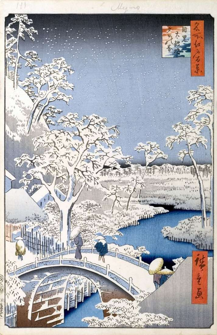 Пагорб Юхиноока і міст Таикобаси в Мэгуро   Утагава Хиросигэ