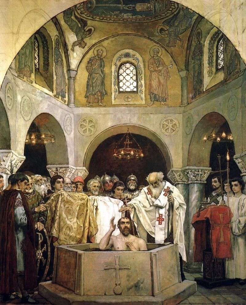 Хрещення Князя Володимира   Віктор Васнецов