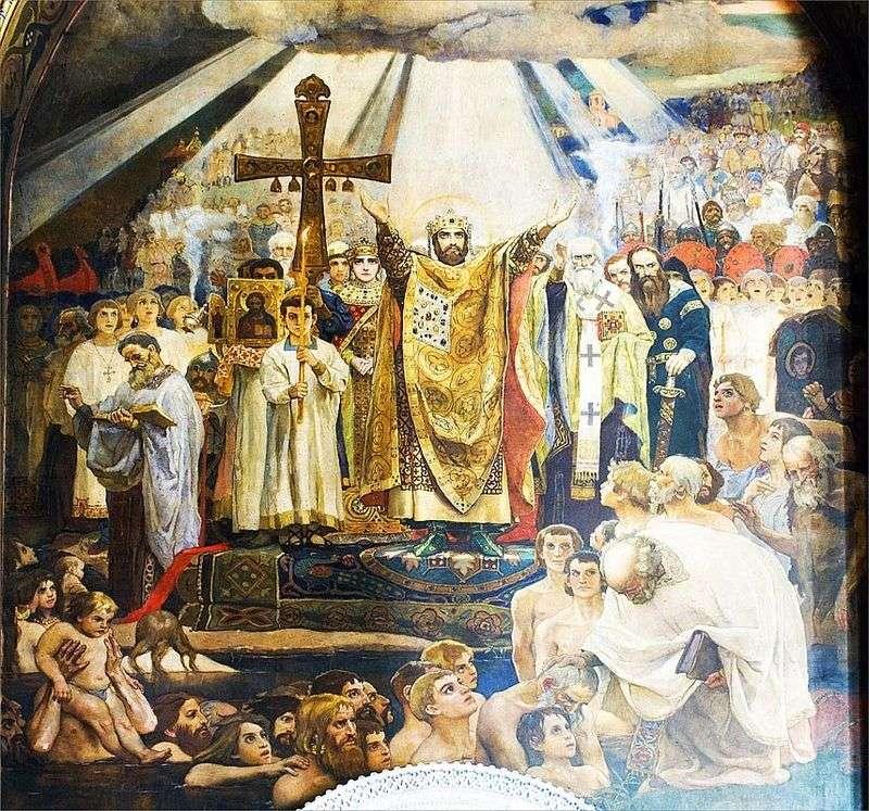 Хрещення Русі   Віктор Васнецов