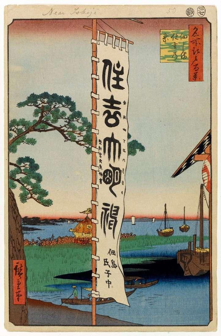 Цукудадзима, свято святилища Сумійосі   Утагава Хиросигэ