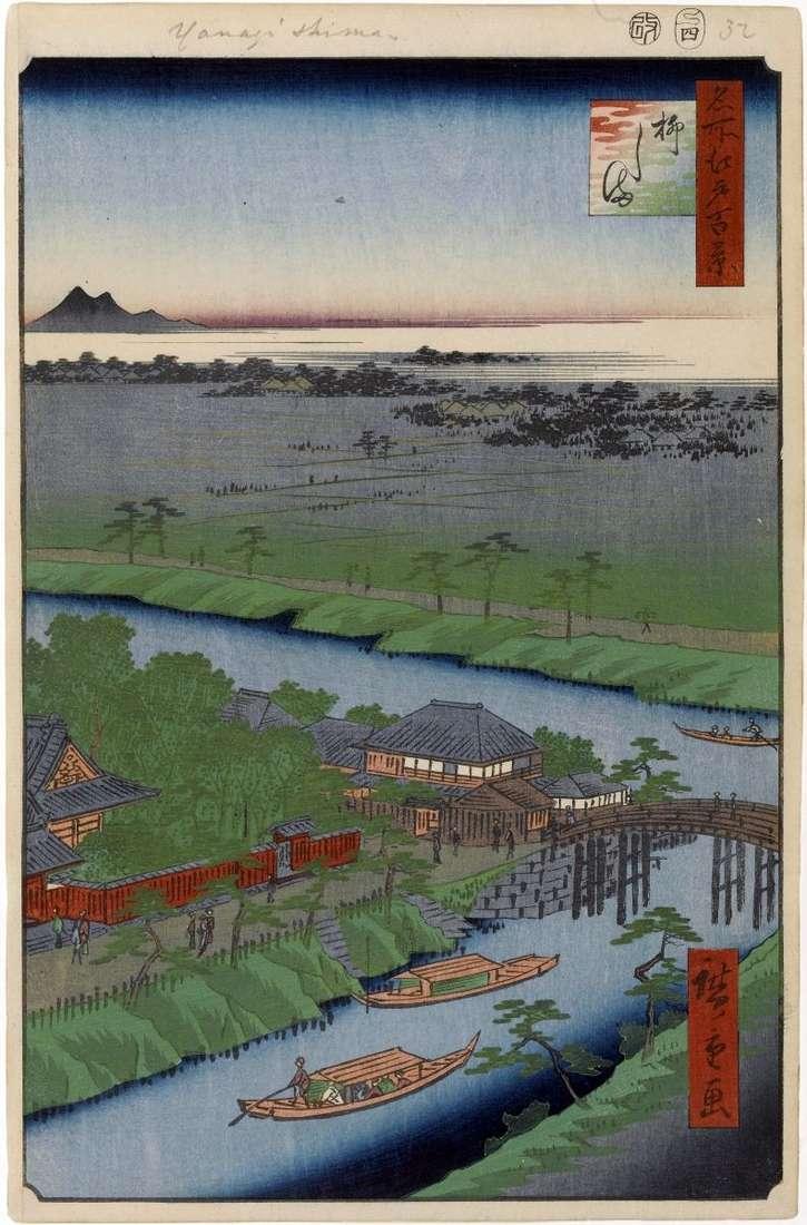 Янагисима (Вербовий острів)   Утагава Хиросигэ