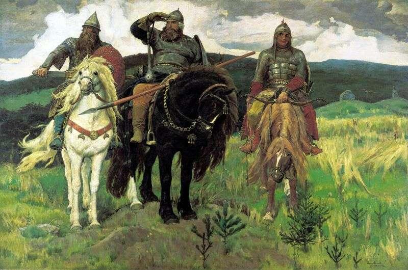 Три богатиря   Віктор Васнецов