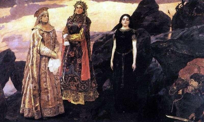 Три царівни підземного царства   Віктор Васнецов