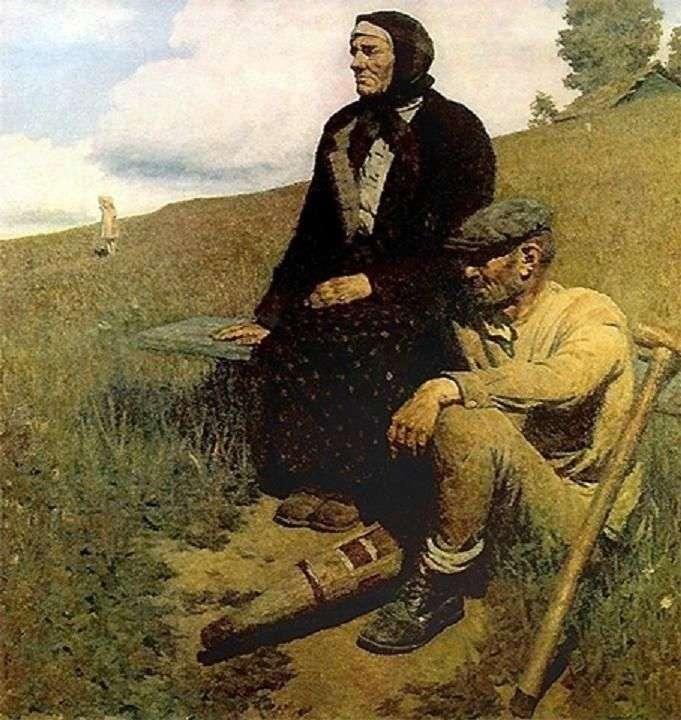 Хмари 1945 року   Гелій Коржев
