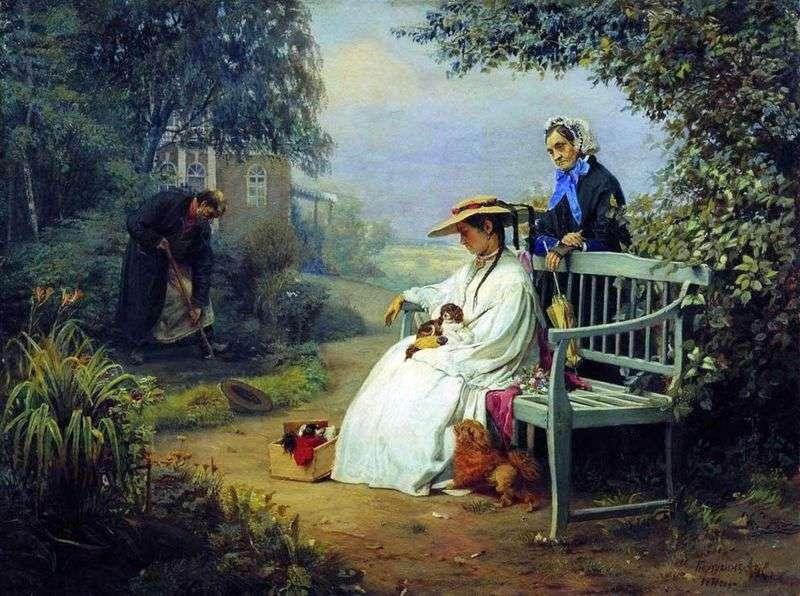 Похорон собаки   Олексій Корзухін