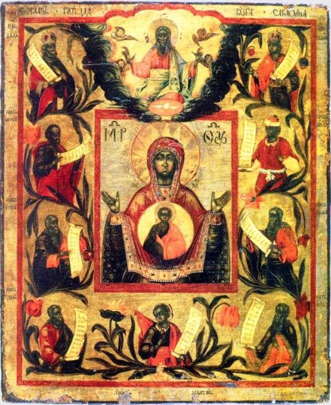 Курська Корінна Ікона Богоматері