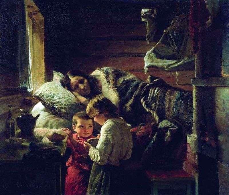 У краюшки хліба   Олексій Корзухін