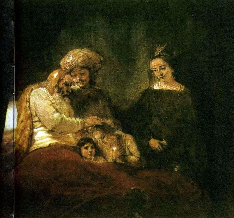 Благословення Якова   Рембрандт Харменс Ван Рейн