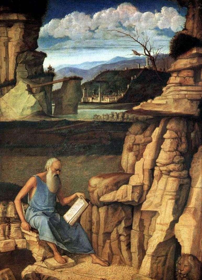 Святий Ієронім, що читає на природі   Джованні Белліні
