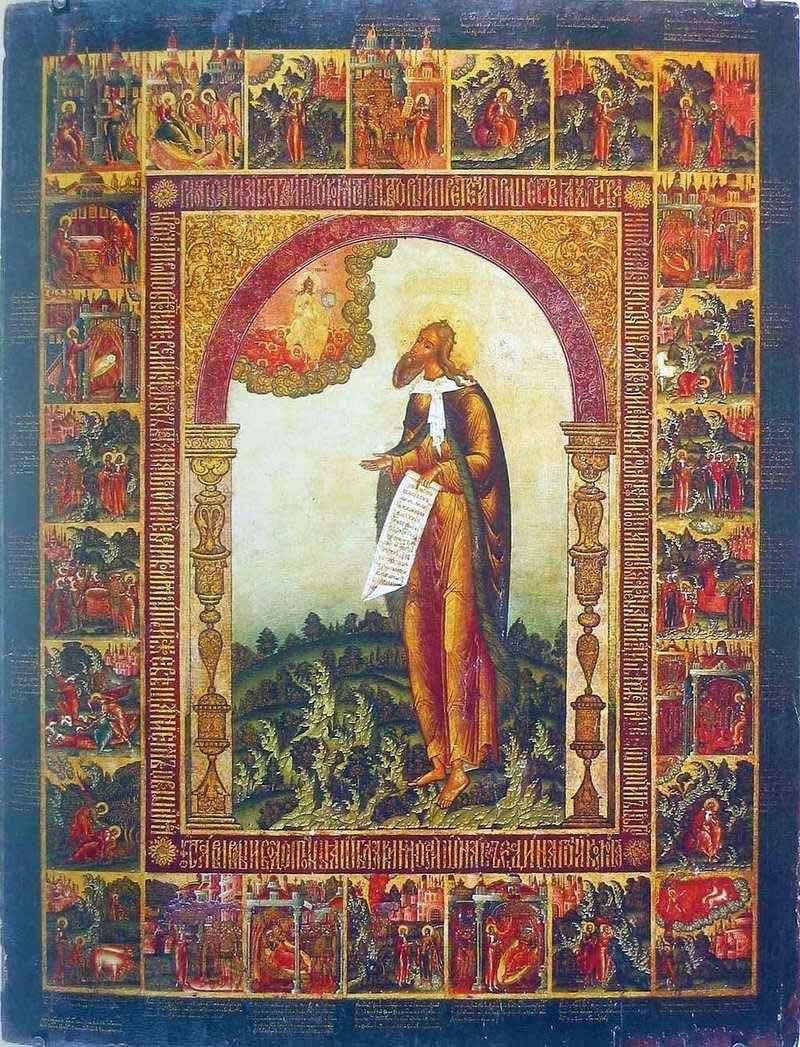 Ілля Пророк з житієм   Семен Холмогорец