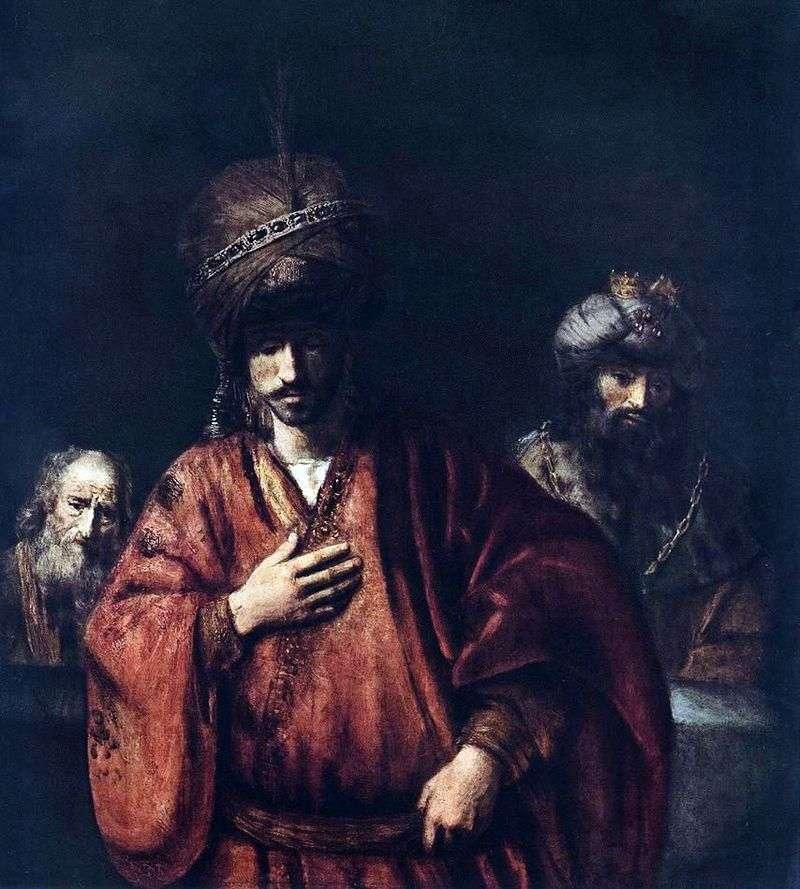 Давид і Урія   Рембрандт Харменс Ван Рейн