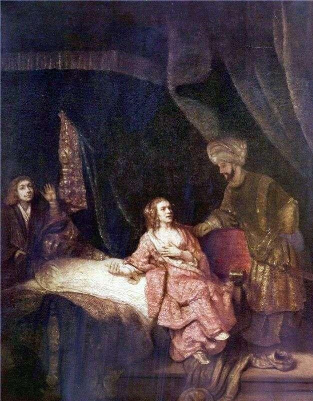 Дружина Потіфара звинувачує Йосипа   Рембрандт Харменс Ван Рейн
