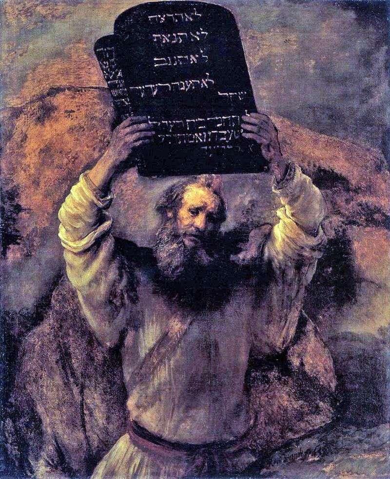 Мойсей зі скрижалями законів   Рембрандт Харменс Ван Рейн