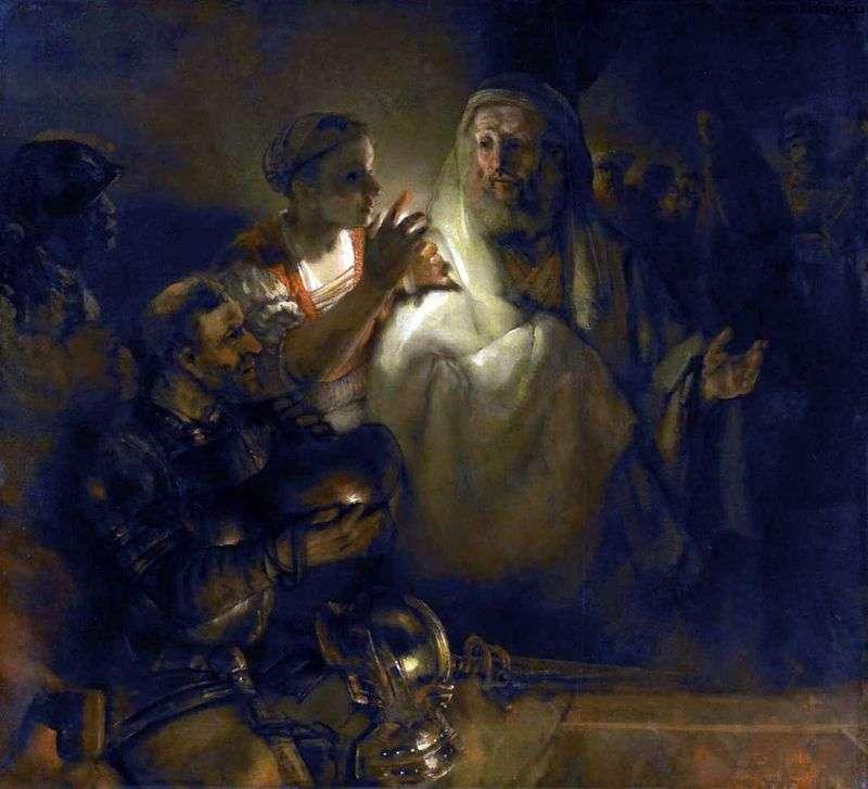 Зречення апостола Петра   Рембрандт Харменс Ван Рейн
