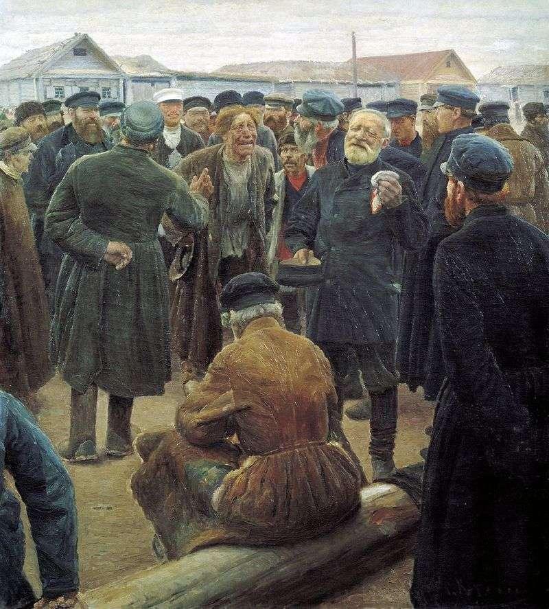 На миру   Костянтин Коровін