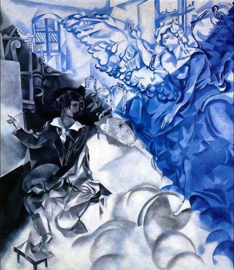 Автопортрет з музою (Сон)   Марк Шагал