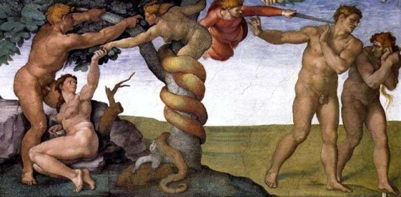 Гріхопадіння і вигнання з Раю   Мікеланджело Буонарроті