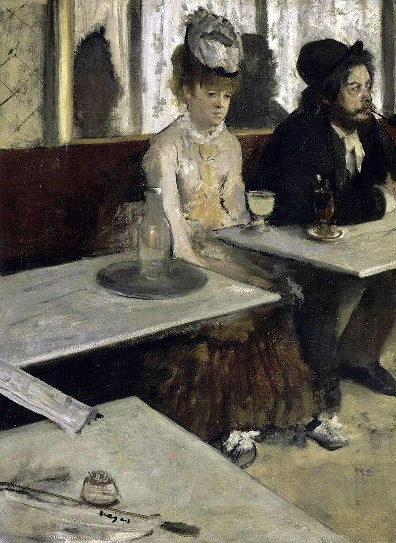 Любителька абсенту (Люди в кафе)   Едгар Дега
