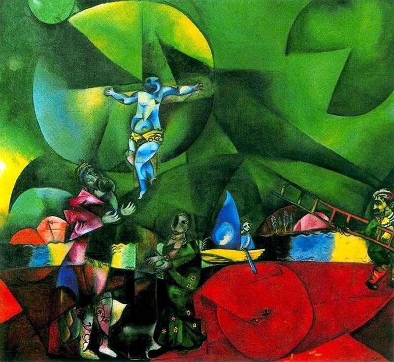 Голгофа (Розпяття)   Марк Шагал