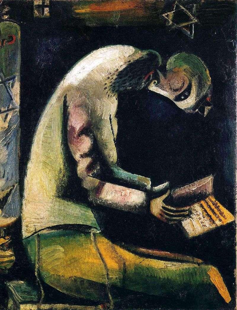 Єврей за молитвою   Марк Шагал