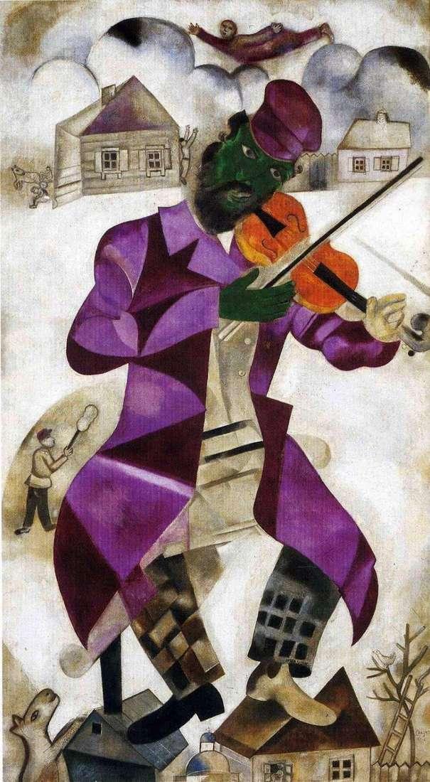 Зелений скрипаль   Марк Шагал