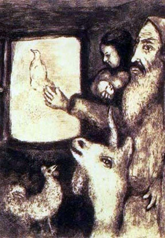 Книжкові ілюстрації   Марк Шагал
