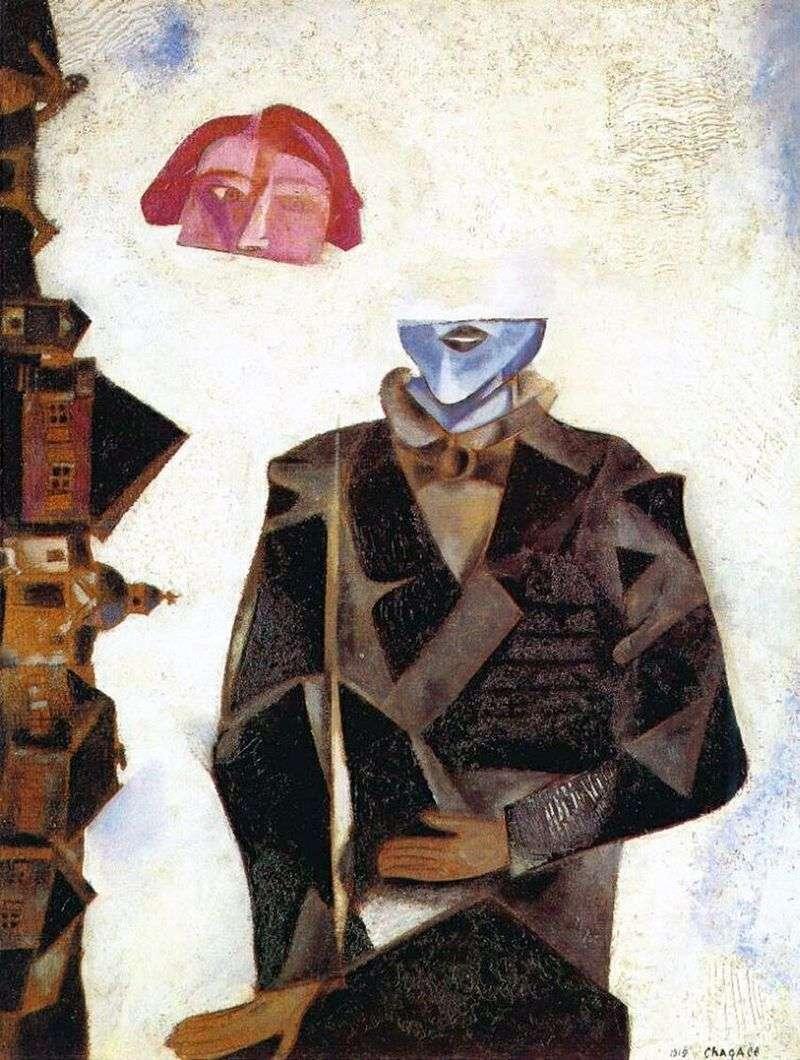 Куди завгодно лише б геть з цього світу   Марк Шагал