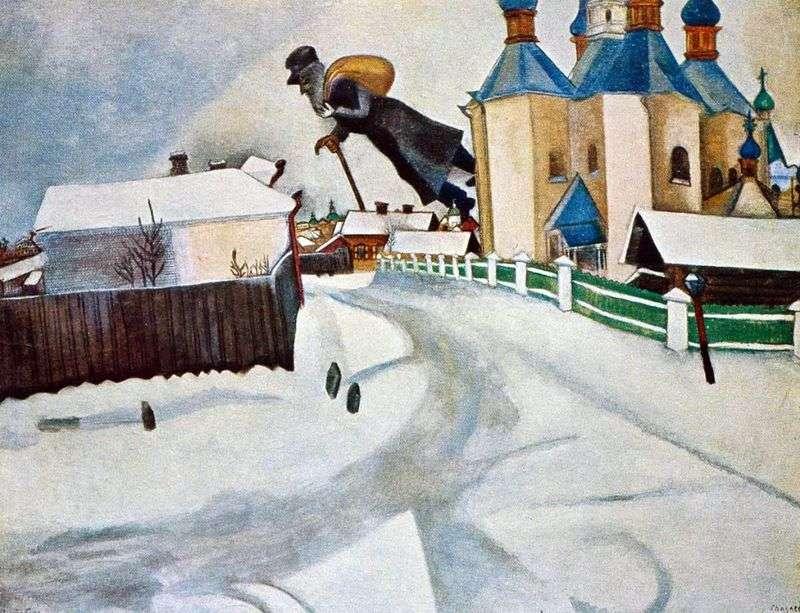 Над Вітебськом   Марк Шагал