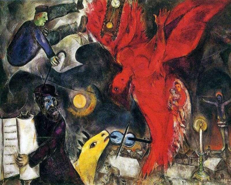 Падіння ангела   Марк Шагал