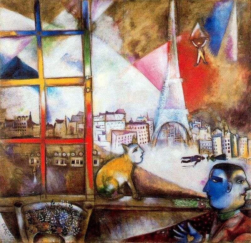 Париж з вікна   Марк Шагал