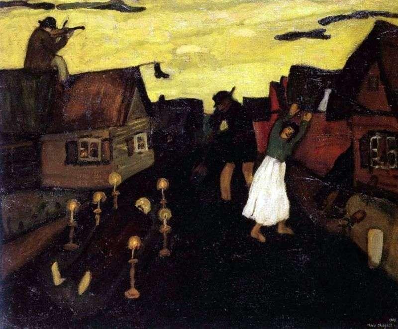 Небіжчик (Смерть)   Марк Шагал