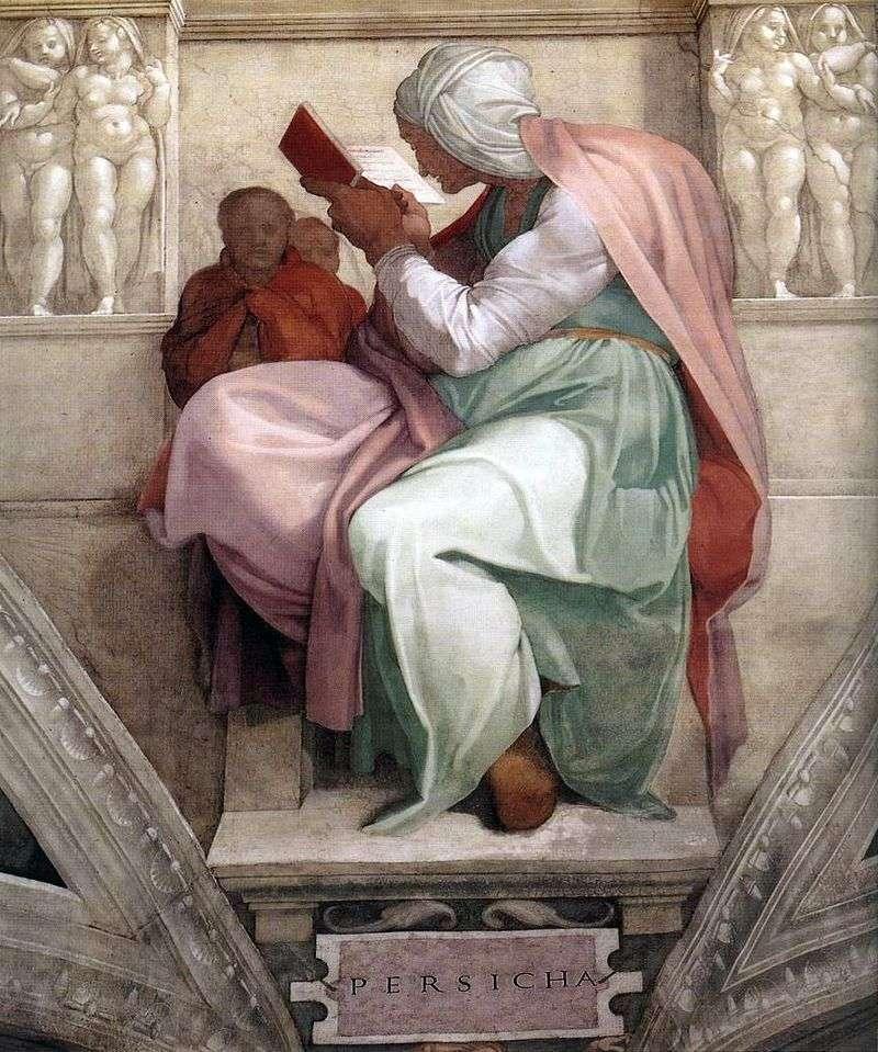 Персидська сівілла (фреска)   Мікеланджело Буонарроті