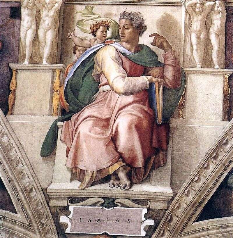 Пророк Ісайя (фреска)   Мікеланджело Буонарроті