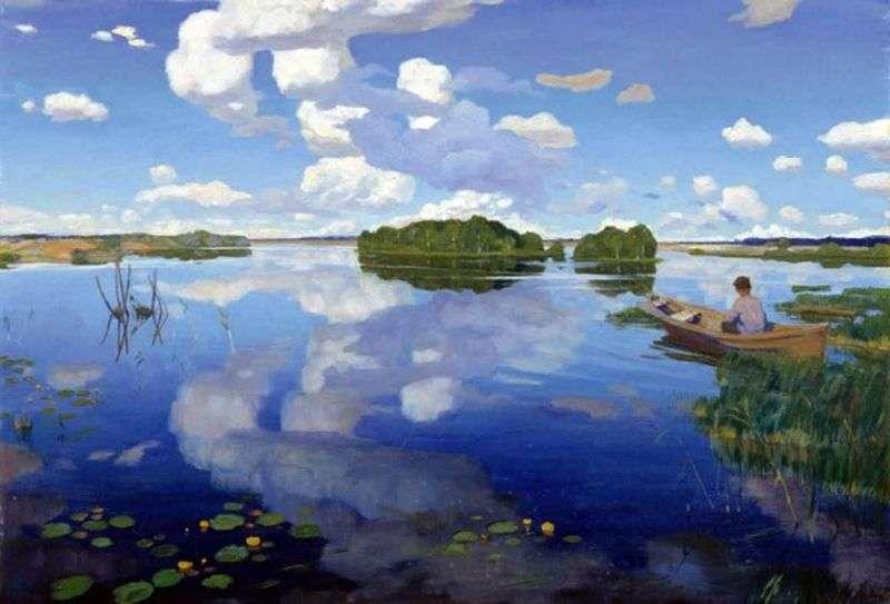 Озеро   Григорій Бобровський