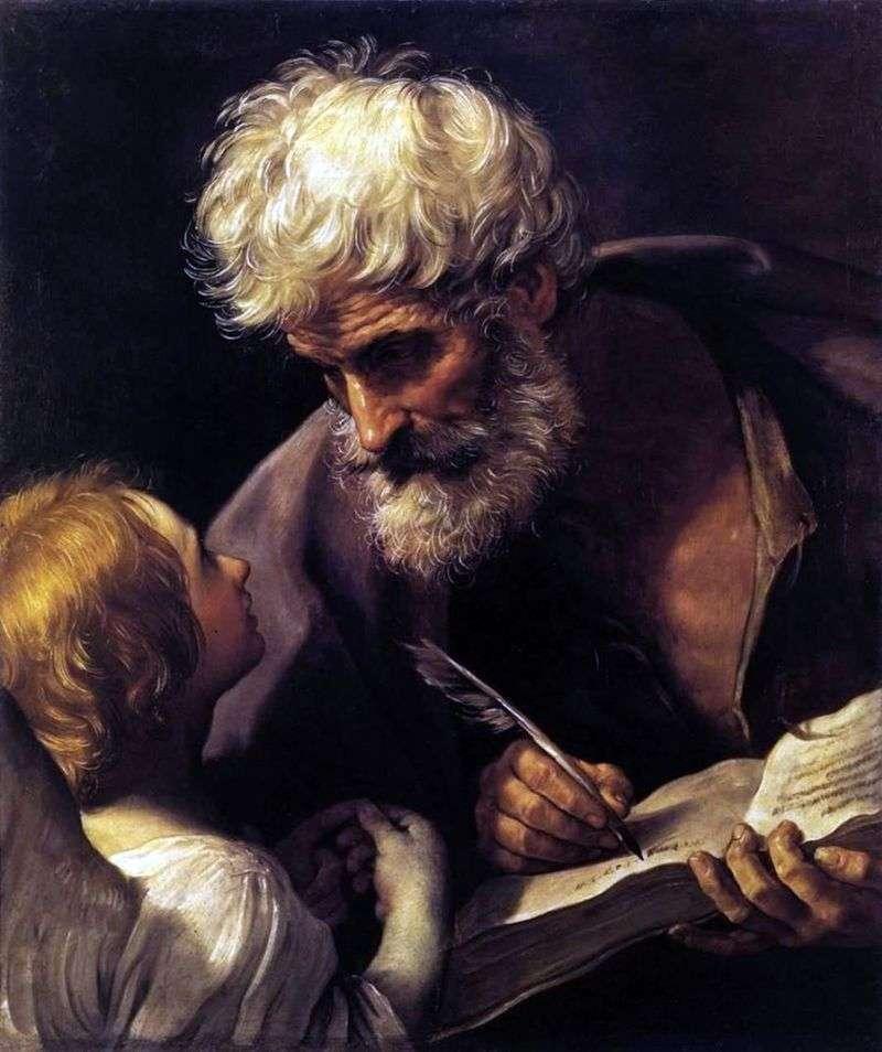 Апостол Матвій і ангел   Гвідо Рені
