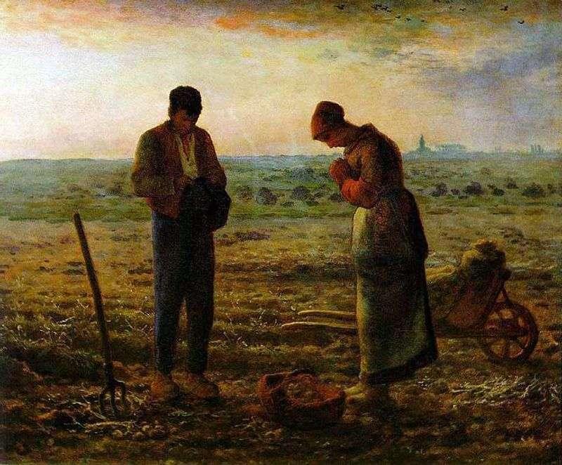 Анжелюс (Вечірня молитва)   Жан Франсуа Мілле