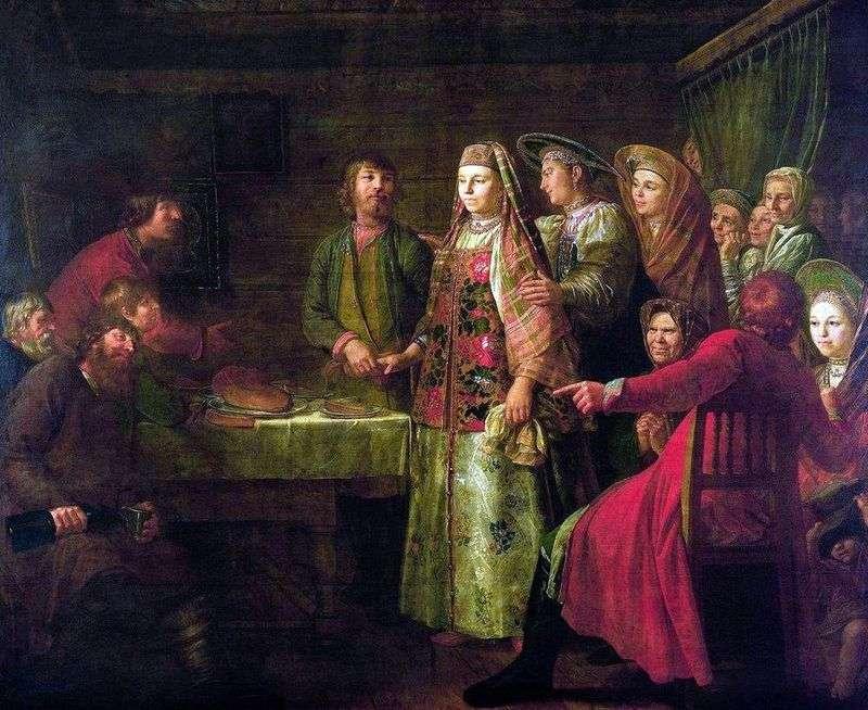 Свято весільного договору   Михайло Шибанов