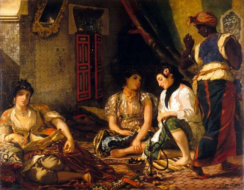 Алжирські жінки в своїх покоях   Ежен Делакруа