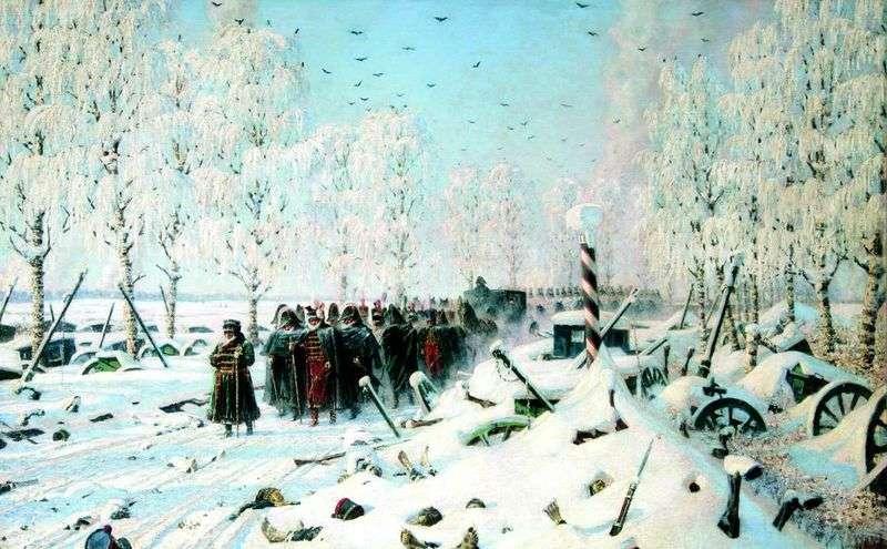 На великій дорозі   відступ, втеча...   Василь Верещагін