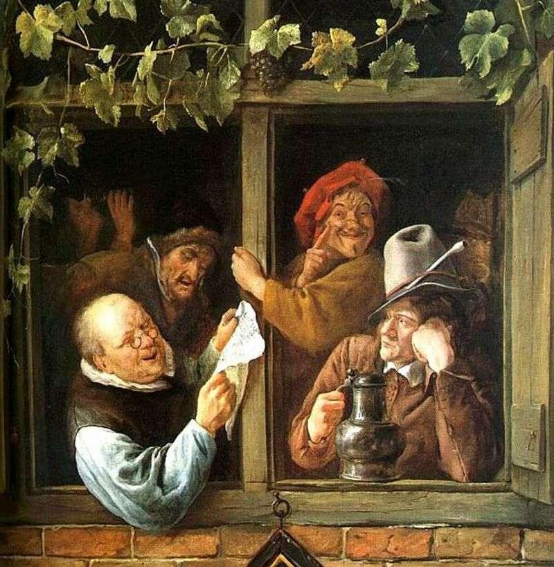 Риторики у вікні   Ян Стін