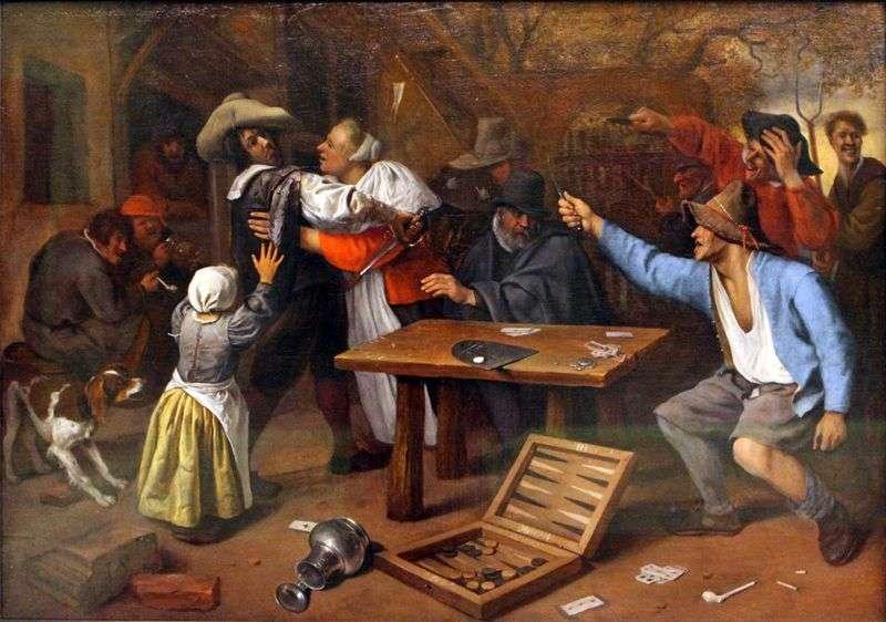Суперечка за картковою грою   Ян Стін