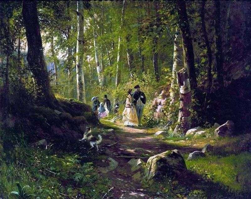 Прогулянка в лісі   Іван Шишкін