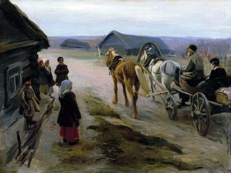 Приїзд вчительки   Олексій Степанов